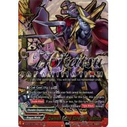BFE X-BT01/0114EN SECRET Demon Lord Dragon, Batzz