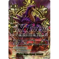 BFE X-BT01/0125EN SECRET Terminus Dragon Emperor, Endervelt