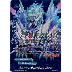 BFE X-BT01/BR02EN BR Quintessence Crystal Dragon, Athora
