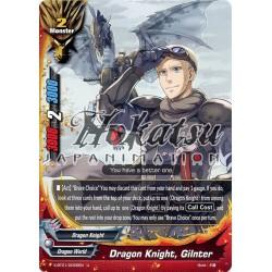 BFE X-BT01/0055EN Foil/U Dragon Knight, Gilnter