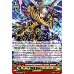 CFV G-FC04/005EN GR  Golden Knight of Links, Celtis Winner