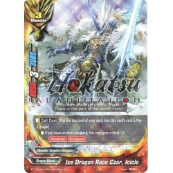 BFE X-BT01A-CP01/0012EN RR Ice Dragon Race Czar, Icicle