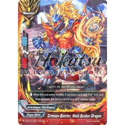 BFE X-BT01A-CP01/0030EN R Crimson Battler, Rock Bundker Dragon