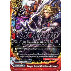 BFE X-BT01A-CP01/0045EN C Dragon Knight Directive, Bertrand