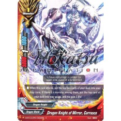 BFE X-BT01A-CP01/0048EN C Dragon Knight of Mirror, Carrasco