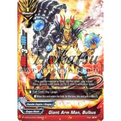 BFE X-BT01A-CP01/0050EN C Giant Arm Man, Bulbus