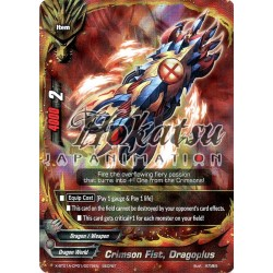 BFE X-BT01A-CP01/0079EN Secret/Foil Crimson Fist, Dragoplus