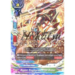BFE X-BT01A-CP02/0026EN R Biggest Dragonarms, Triple Buster