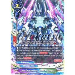 BFE X-BT01A-CP02/0042EN C Lost Dragonarms, Giant Fragment