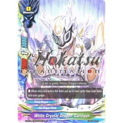 BFE X-BT01A-CP02/0051EN C White Crystal Dragon, Carinyan