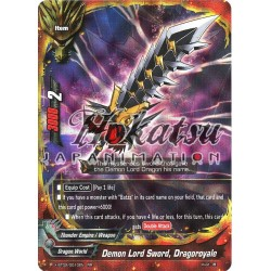 BFE X-BT02/0010EN RR Demon Lord Sword, Dragoroyale