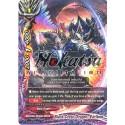 BFE X-BT02/0065EN U Black Crest Dragon, Earlbow