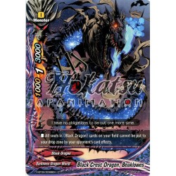 BFE X-BT02/0098EN C Black Crest Dragon, Beaklowes