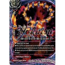 BFE X-BT02/0101EN C Chain Blade, Killing Chain