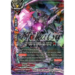 BFE X-BT02/0106EN SECRET Black Crest Dragon, Day Leopard