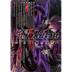 BFE X-BT02/0110EN SECRET Death Count  Requiem