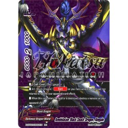 BFE X-BT02/BR02EN BR Annihilation Black Death Dragon, Abygale (BR)