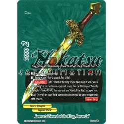 BFE X-BT02/BR03EN BR Immortal Sword of the King, Durandal (BR)