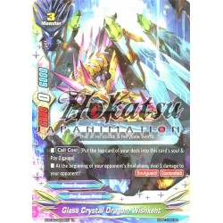 BFE X-BT02/0039EN Foil/R Glass Crystal Dragon, Wishkeht