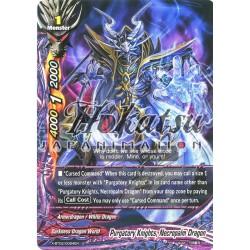 BFE X-BT02/0064EN Foil/U Purgatory Knights, Necropalm Dragon