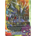 BFE X-BT02/0074EN Foil/U CHAOS Nine-headed Dragon Sword