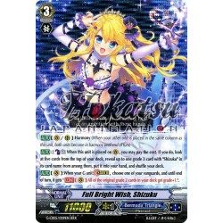 CFV G-CB05/009EN RRR  Full Bright Wish, Shizuku