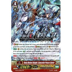 CFV G-BT11/001EN GR  Holy Divine Knight, Gancelot Peace Saver