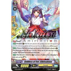 CFV G-BT11/015EN RR  Goddess of Fort, Kibitsuhime