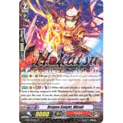 CFV G-BT11/034EN R  Dragon Knight, Mbudi