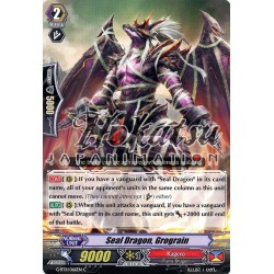 CFV G-BT11/066EN C  Seal Dragon, Grograin