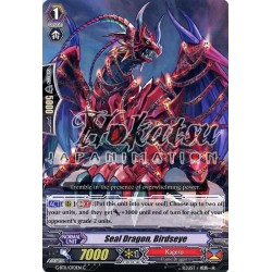 CFV G-BT11/070EN C  Seal Dragon, Birdseye