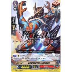 CFV G-BT11/074EN C  Seal Dragon, Artpique