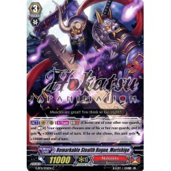 CFV G-BT11/076EN C  Remarkable Stealth Rogue, Morishige