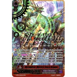 CFV G-BT11/002EN SGR  Metapulsar, Mystery-freeze Dragon