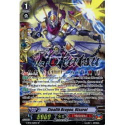 CFV G-BT11/S12EN SP  Stealth Dragon, Utsuroi