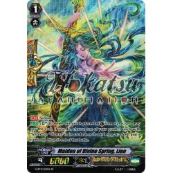 CFV G-BT11/S13EN SP  Maiden of Divine Spring, Lien