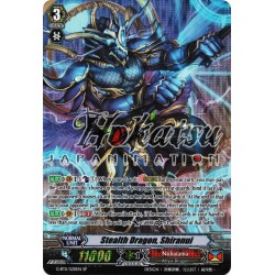 CFV G-BT11/S20EN SP  Stealth Dragon, Shiranui