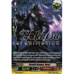 CFV G-BT11/S21EN SP  Stealth Dragon, Noroi