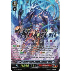 "CFV G-BT11/S22EN SP  Demon Stealth Dragon, Shiranui ""Oboro"""