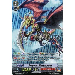 CFV G-BT11/S32EN SP  Dragonic Blademaster