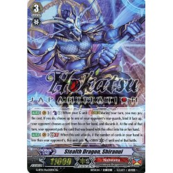 CFV G-BT11/Re:02EN RRR  Stealth Dragon, Shiranui