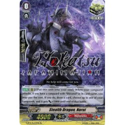 CFV G-BT11/Re:03EN RRR  Stealth Dragon, Noroi