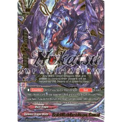 BFE X-BT02A-CP03/0005EN RRR Sealed Black Crest Dragon, Ganmarl