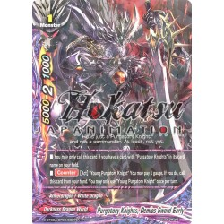 BFE X-BT02A-CP03/0027EN R Purgatory Knights, Demios Sword Early