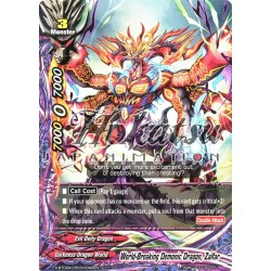 BFE X-BT02A-CP03/0042EN C World-Breaking Demonic Dragon, Zalfar