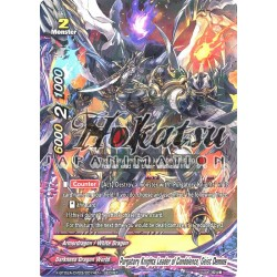 BFE X-BT02A-CP03/0074EN Secret/Rare Purgatory Knights Leader of Condolence, Geist Demios