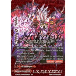 "BFE X-BT02A-CP03/BR03EN BR Demonic Dragon Deity of Demise World, Azi Dahaka ""Gaen"""