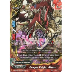 BFE X-BT02A-SS01/0007EN RR Dragon Knight, Pisaro