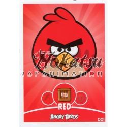 001/180  Commune Red