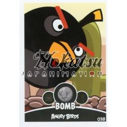 038/180  Commune Bomb